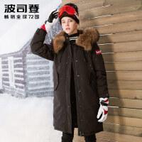 波司登(BOSIDENG)加拿大风中长款大毛领女士运动款加厚防寒羽绒服