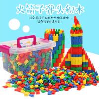 火箭子弹头火箭头拼插装积木大号拼装玩具益智6-7-8-10岁男孩女孩