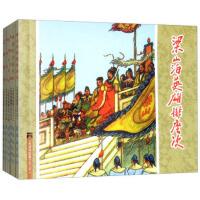 水浒传故事5(套装共5册)
