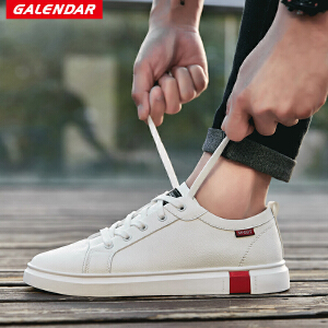 【每满100减50】Galendar男子板鞋2018新款百搭休闲小白鞋男生系带平底校园板鞋JP8011
