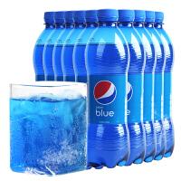 包邮网红百事蓝色可乐 巴厘岛限定进口饮料blue梅子味450ml*10瓶批发