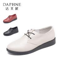 Daphne/达芙妮系带圆头皮鞋女鞋平底纯色透气单鞋潮