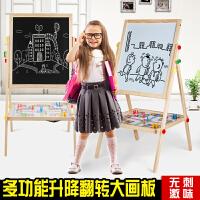 家用磁性可升降双面宝宝画画涂鸦白板儿童画板小黑板写字板支架式