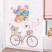 网红改造房间装饰用品创意彩色气球贴纸女孩卧室温馨墙面贴画 惬意之行 特大