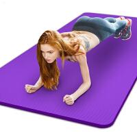 瑜伽垫男女初学者加厚加宽加长防滑瑜珈健身垫无味三件套