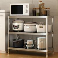 厨房置物架3层微波炉架子收纳储物架不锈钢落地三层烤箱架置物架