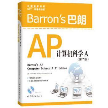 Barron's 巴朗AP计算机科学A(第7版)(含CD-ROM) 特科尔斯基(Roselyn,Teukolsky,M.S.) 著 世界图书出版公司 9787510098802 正版书籍!好评联系客服有优惠!谢谢!