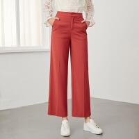 红袖/HOPESHOW纯色松紧腰阔腿西装长裤