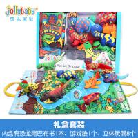 【满300-100】jollybaby 恐龙立体布书礼盒套装Dino Tails互动场景游戏布书趣味动物玩偶游戏垫新生婴