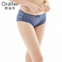 【2件3折到手价约38】欧迪芬女士内裤蕾丝中腰三角裤XP7230