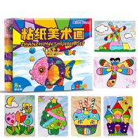 儿童DIY创意玩具 贴纸画可爱自贴手工画粘纸画贴画