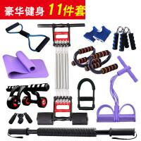 健身器材家用多功能训练套装锻炼臂力棒扩胸拉力器臂力器体育用品