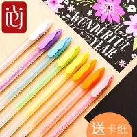 M&G/晨光荧光笔专用彩色标记银光记号笔重点笔学生用一套diy贺卡纸糖果