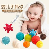 儿童早教触觉感知球婴儿玩具手抓球触摸按摩球类3-6-12个月宝宝