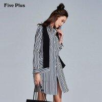 Five Plus女装bf条纹衬衫女中长款宽松飘带长袖衬衣纯棉拼接