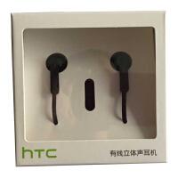 【包邮】HTC S250 原装线控耳机 HTC ONE X9 M9 A9 M8S M9+ E9 E9+ M8 EYE