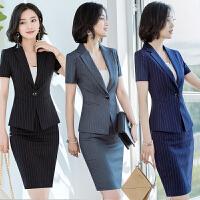 2018新款职业装女装套装夏季时尚气质工作服正装薄款条纹短袖西装 +吊带