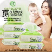 蜜拉贝儿 一份5包80片婴儿湿巾 蜜拉贝儿80片无香湿纸巾 大包80抽湿巾纸