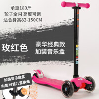 3轮儿童滑板车2-15岁宝宝滑滑车 三轮踏板车四轮闪光