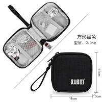 耳机收纳盒苹果数据线收纳包手机充电器便携袋子耳塞套盘盾包小可爱保护套多功能充电线包