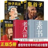 重返狼群李微漪 让我陪你重返狼群 狼图腾 姜戎作序儿童文学经典同名电影小说儿童读物青少年读物6-8-10-12-15岁