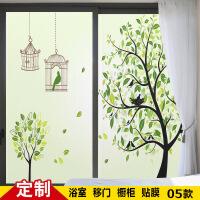 窗户遮光玻璃贴膜透光不透明卫生间浴室移门静电磨砂玻璃贴纸装饰