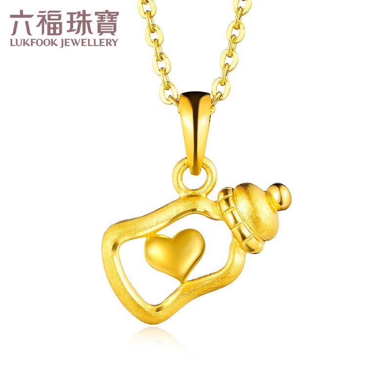 六福珠宝网络专款足金亲亲奶瓶黄金吊坠  GMGTBP0020支持使用礼品卡