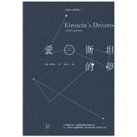 �垡蛩固沟��/繁体中文/文学小说