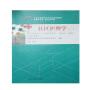【正版】自考教材 自考 03004 社区护理学(一)2017年版 李春玉 北京大学医学出版社