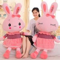 悠悠兔可爱公主纱裙兔子毛绒玩具抱枕布娃娃女孩生日礼物儿童玩偶
