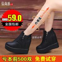 新款女靴春秋季单靴坡跟内增高厚底防水台中短靴高跟鞋女鞋单鞋子