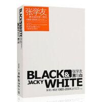 张学友 黑与白专辑 新歌+精选 2CD+DVD视频 正版汽车载光盘碟片