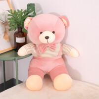 洋娃娃毛绒玩具抱抱熊女生公仔泰迪熊布娃娃床上懒人玩具 粉色背带熊