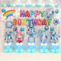 气球套餐女宝宝儿童周岁生日派对主题布置装饰用品