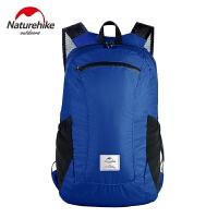 旅行可折叠双肩小背包时尚轻便防水登山包骑行学生书包收纳 8L【防水升级款】