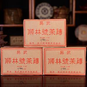 【8片一起拍】100年树龄 2009年顺林号易武纯料古树茶生茶250克/片