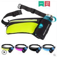 便携休闲手机跑步腰包男女通用马拉松运动水壶包防水大容量旅行户外多功能