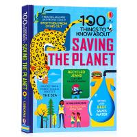 Usborne出品 拯救地球需要知道的100件事 英文原版 100 things to know about savin