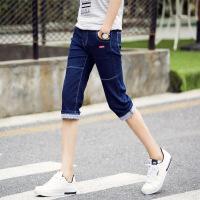 七分牛仔裤男士韩版修身小脚裤潮男装休闲短裤薄款中裤子