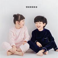 秋冬男女童宝宝银狐绒家居服套装儿童睡衣厚款 120cm(4-5岁 120码)