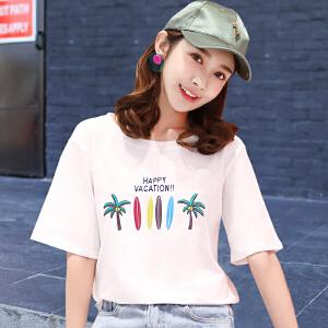 【多色可选】纯棉短袖T恤女2018夏装新款短袖t恤学生宽松白色百搭上衣半袖体恤衫潮