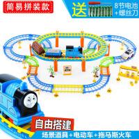 火车男孩女孩儿童玩具小汽车3-6岁托马斯小火车套装电动轨道