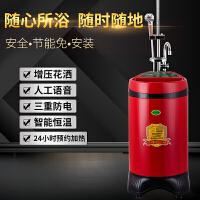 移动洗澡机全自动家用热水器移动式即热式断电恒温淋浴智能储水花洒喷头120升140升