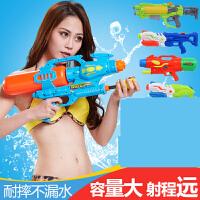 【支持礼品卡】泼水节宏达水枪玩具高压背包水枪沙滩戏水玩具儿童水枪大号k2z