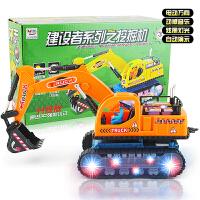 电动挖掘机玩具男孩闪光音乐玩具车电动万向工程车挖土机模型