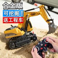 儿童电动遥控挖掘机玩具男孩玩具车合金仿真挖机挖土机钩机工程车