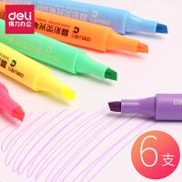 得力晶彩荧光笔6色装荧光标记 荧光记号 醒目笔糖果色一套
