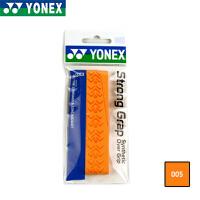 YONEX尤尼克斯 羽毛球手胶吸汗带 AC-133EX薄款手胶吸汗带车轮印纹YY羽拍握把皮