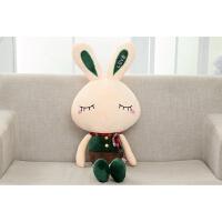 兔子毛绒玩具布娃娃公仔可爱长耳朵love兔玩偶女孩女生生日礼物