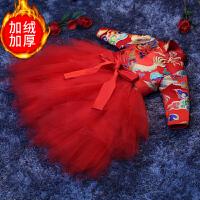 女童唐装复古中国风儿童礼服演出服公主蓬蓬裙旗袍连衣裙晚礼服  可礼品卡支付